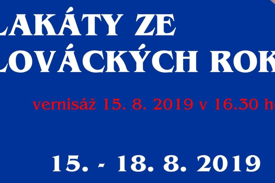 """Výstava """"Plakáty ze Slováckých roků"""""""